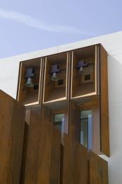 Campanas de la capilla de la Residencia